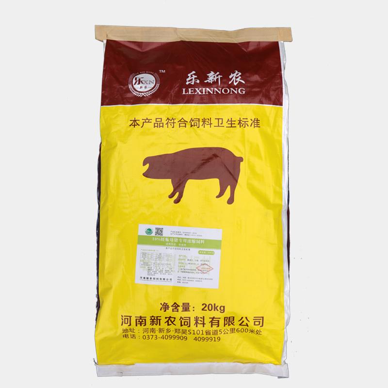 10%哺乳母猪专用浓缩饲料